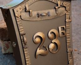 Кованые таблички, вывески, почтовые ящики №79