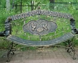 Кованые лавочки в Воронеже №98
