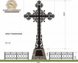 Кованые ритуальные изделия в Воронеже №28