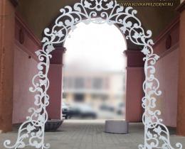 Кованые арки в Воронеже №15