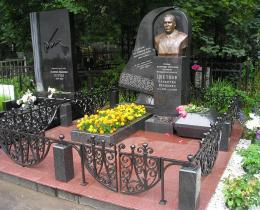 Кованые ритуальные изделия в Воронеже №13