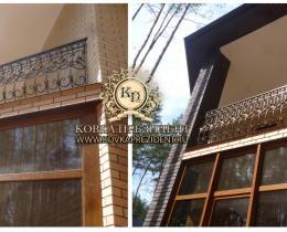 Кованые балконы №145