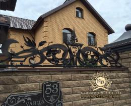 Кованые заборы в Воронеже №32